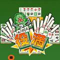 ハンゲームの麻雀の画像1